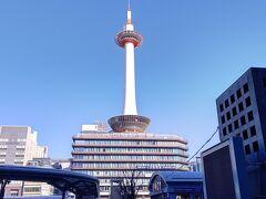 9:15 京都駅到着 やはりのぞみは速いにゃあ(笑)