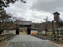 20分ほどで醍醐寺前到着 220円
