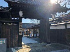 立ち寄りスポット②「旧堀切邸」  こちら入場無料、手湯足湯も無料。