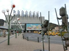 ベタ踏み坂を撮影後は江島橋を渡って水木しげるロードへ。 こちらは鳥取県なので→→ https://4travel.jp/travelogue/11665845