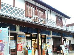 隣にある、白壁土蔵造風の津山観光センターでお昼を食べられるところを尋ねてみました。城東町並み保存地区の紹介があったので、そちらに行くことにしました。