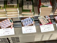 小田原駅で途中下車し 売り切れる前に、伝承・鯵の押寿しゲットし。