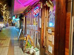 Hawaiian Diner Mountain☆ Q  お腹が空いたので事前に調べておいたお店に向かいます。夫は好き嫌いも多く、ほぼ和食は食べられないので今夜はハンバーガーにします。長野まで行って!?と後々娘には言われましたが笑