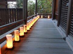 豊臣秀次の生母、秀吉の姉 日秀尼公により、秀次の菩提を弔うため後陽成天皇から瑞龍寺の寺号と京都村雲の地に賜り創建され、1961年(昭和36年)に京都より この八幡山へ主要建物が移築されました。日蓮宗唯一の門跡寺院です。 (ウエブサイトより)