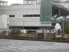 福井駅 恐竜広場