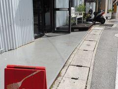【ニューシネマパーラー浮島店】 浮島通りから一本入った松尾公園の向かい側にあります。