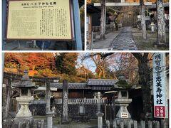 さあ、大正村へ。まずは八王子神社へ。恵那の観光案内所で大正村はいわゆるテーマパークとは違うことを知りました。町自体がテーマパークになっていました。