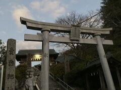 日も暮れてきました。 本日ラストの神社めぐり 売豆紀神社 こちらも縁結びの神社 とてもモテる神様が祀られているそう
