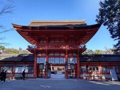 10:50 下鴨神社(賀茂御祖神社)楼門へ http://www.shimogamo-jinja.or.jp/access/index02.html