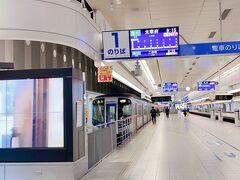 ホテルをチェックアウト。荷物だけ預かって貰う。 その後博多駅へ。地下鉄に乗って天神まで行き、西鉄に乗り、大宰府へ。 さすがにここまではチャリチャリを利用したら行きだけで時間がなくなるので。