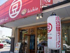 ランチは、小豆島の醤油を使っているというラーメン屋へ。