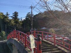 神社の前にある恋叶橋  出雲は全て縁結びなんですねぇ