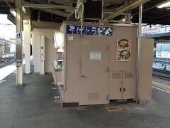 高崎駅の立ち食いそば こういうのがおいしかった。