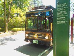 仙台駅までホテルのバスで送ってもらいました。 そこから、「るーぷる仙台」に乗りました。るーぷる仙台は、市中心部の主要観光スポットを回るバスです。1日乗車券が630円。