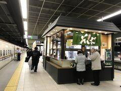 JR長野駅 新幹線 そば店