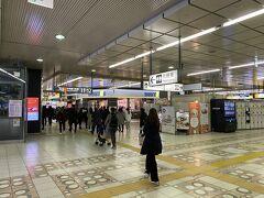 今回は新宿からスタート。 日帰り旅行ですが時間に余裕があるので10時半スタートです。