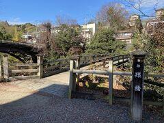 猿橋は「岩国の錦帯橋」「木曽の棧」と並ぶ日本三奇橋のひとつです。