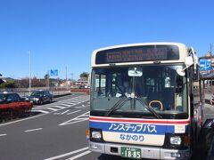 佐竹寺から常陸太田駅に戻りレンタサイクルを返しました。 駅前から茨城交通のバスで竜神大吊橋行のバスに乗ります。  ちょうど紅葉の時期なので、バスは混雑しているかと思いましたが、座席は半分程度埋まっただけ。 アクセスとしてバスはほとんど利用されていないようです。