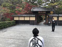 恐るべし、嵐山! ニュースでも観光地の人出の引き合いに出されるものね  そのニュースで知ったんだけど 3連休の嵐山の人出は 去年の1,6倍だったそうな・・どういう事??? みんなコロナ禍の今年の京都の晩秋は 行きどき!と思ったのかな まぁ、私もその一人ですが(笑)  人力車でホテルへ これ、こちらのホテルならではよね! この人力車の送迎サービスは絶対に利用しなくては!
