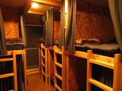 江ノ島近くにある江ノ島ゲストハウス134に宿泊。ドミトリーに泊まったが、この日は一人利用。