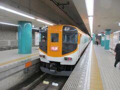 京都から約40分で、終点の近鉄奈良駅に到着。