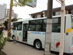 11:10指宿駅ー11:15砂蒸し会館(砂楽)へ 運賃140円 ※現金のみ  バスは足湯から斜め右方向。横断歩道渡ってすぐのところです。