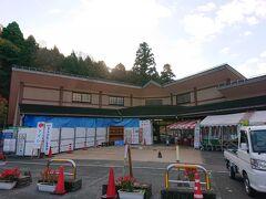 8:43「道の駅マキノ追坂峠」で休憩です。 9時オープンなので、中には入れず(泣)