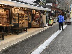 吉野駅へ降りて来て ちょっと買い物