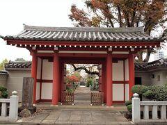 蓮光寺(文京区向丘2丁目) 大観音通りから動坂方面に曲がって、駒込高校の体育館前、ちょうど光源寺の裏手に位置する浄土宗のお寺です。