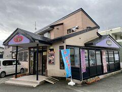 お昼ご飯は、尾花沢にある『焼肉ハウス金鶴』でいだだきます。