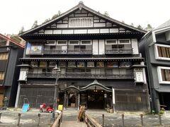 鏝絵が有名な旅館 古山閣です。