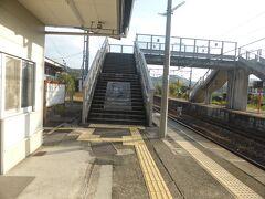 広島から、2時間弱かけて、忠海駅に到着。 駅には本や新聞が置いてある、待合所がある。 忠海=ただの海 大久野島=多くの島 変換ソフト泣かせの地名。