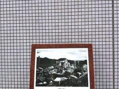 島病院が、爆心地。 長崎のように公園にはなっておらず、碑がおいてあるだけ。