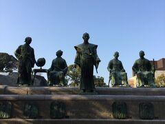 高橋公園には立派な彫像が だれ だれ