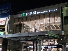 駅ビル内にスタバがあったので入ろうかと思いましたが、折角の信州ですから、やはりそこは蕎麦でしょう。
