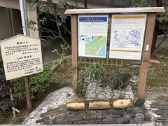 熱海七湯のうちの一つ、清左衛門の湯。 もうちょっと歩けば、温泉卵の作れる小沢の湯だった。次回はぜひ小沢の湯に行こう。