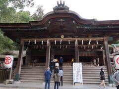 【金刀比羅宮】 http://www.konpira.or.jp/  無事上りきり参拝! 『金刀比羅宮』は大物主神と崇徳天皇が祀られ、 海上守護・農業・殖産・医薬など、様々なご利益があると伝えられています。