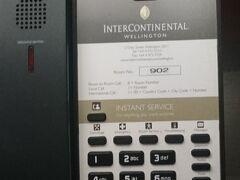 インターコンチネンタルホテルにやっとチェックインして、クラブフロアーにアップグレードしました。