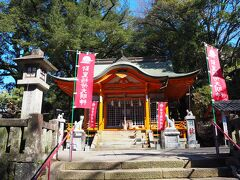 <若宮稲荷神社>