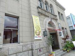 現在は改装されて『風季舎昌平本家』という和菓子屋さんになっています。