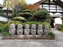 京都駅で、天橋立への乗車券やパスを購入し、三井ガーデンホテルの荷物配送サービスを利用して荷物から解放された所で、いざ観光! 奈良線の東福寺で降りると、霊源院というお寺さんが、無料拝観中。 かわいいおじぞうさんがたくさんいました。