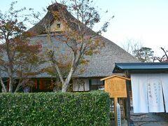 パンとエスプレッソ https://bread-espresso.jp/index.html  こちらは築210年、京都府指定文化財の旧小林住宅を改装したカフェであります。 東京の表参道にもあるのでそちらにはよく立ち寄りますが、こんな風に和建築の店舗はまったく魅力が別物ですねぇ~