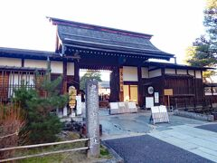 12月4日 白川郷から山越えの道を約50km、車を走らせて飛騨高山に到着しました。午後3時過ぎです。ホテルにチェックインする前に、見学時間が若干ありますので、高山陣屋を訪れました。 「陣屋」とは、江戸幕府が飛騨国を直轄領として管理するために設置した代官所で、高山陣屋は江戸時代の建物がそのまま保存されている日本唯一の代官所で、一般公開されています。  近くの駐車場に車を停め、見学開始です。