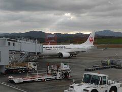 高松空港に到着