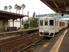 本日2度目の青島駅。  ここからは海幸山幸号に乗車します。 このたび最後の観光列車です。