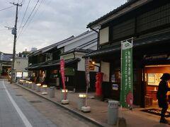 「博多町家ふるさと館」のお土産屋さんをチェックして、外に出たら、何やら趣を感じる神社があった。
