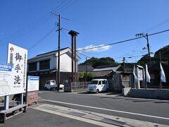 ●御手洗  島伝いに車を走らせ、大崎下島の「御手洗(みたらい)」という港町へとやってきました。 町の入口付近に目印となる大きな看板があり、観光用の無料駐車場が設けられているので、ここに車を停めます。