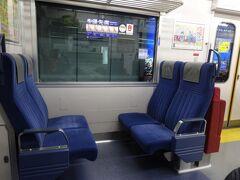 車端部には4人がけのクロスシートがあって、子連れとしては大助かり。東神奈川までの20数分、至極快適な道中でした。