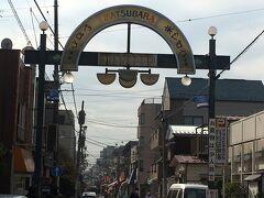 松原商店街 今回楽しみにしていました。 既に保土ヶ谷エリアに入っていますが、旧東海道にこんな商店街があるのです。