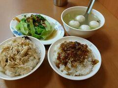 魯肉飯の他に、雞肉絲飯と青菜、魚肉のスープ。 全部美味しくいただきました。